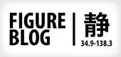 FIGURE SHIZUOKA
